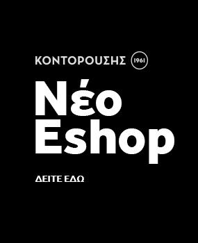 New Eshop